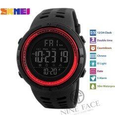 Skmei 1251  (จัดส่งในไทย ของแท้ 100% พร้อมกล่องใบรับประกันครบเซ็ท) นาฬิกาข้อมือผู้ชาย มัลติฟังชั่น สายเรซิน รุ่น Sk-1251 (red).