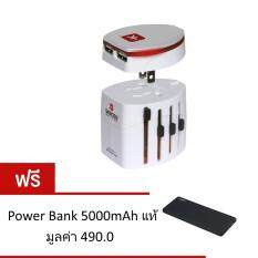ขาย Skross World Travel Adapter White แบรนด์ สวิส ของแท้ ใช้ได้ใน 150 ประเทศ ทั่วโลก สีขาว กล่องมีรอย สินค้าใหม่ 100 Skross ถูก
