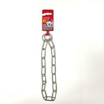 Sleeky Choke Chain Collar ปลอกคอโซ่ สำหรับ ฝึกสุนัข ทำจากสแตนเลส ขนาด 3 มม. ยาว 20 นิ้ว