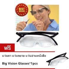 ทบทวน Small Target แว่นตา แว่นขยาย แว่นอ่านหนังสือ Big Vision Glasses St 01019 ซื้อ 1 แถม 1