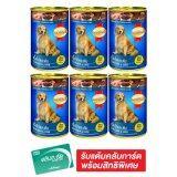 ขายยกลัง Smartheart สมาร์ทฮาร์ท อาหารสุนัขกระป๋อง รสเนื้อไก่และตับ 400 กรัม ทั้งหมด 6 กระป๋อง ใน กรุงเทพมหานคร
