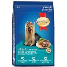 Smartheart Small Breed Chicken&liver Flavor สมาร์ทฮาร์ท อาหารสุนัขโต พันธุ์เล็ก รสไก่และตับ 1.5kg. .