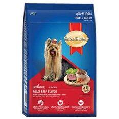Smartheart Small Breed Roast Beef Flavor สมาร์ทฮาร์ท อาหารสุนัขโต พันธุ์เล็ก รสเนื้ออบ 3kg. .