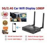 ซื้อ อุปกรณ์ส่งภาพและเสียงจาก Smartphone เข้าจอทีวี 5G 2G Car Wifi Display Screen Mirror Airplay Mirroring Miracast Smart View 1080P Full Hd Hdmi2 รุ่น Pvt898 ใหม่ล่าสุด
