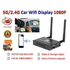 ขาย อุปกรณ์ส่งภาพและเสียงจาก Smartphone เข้าจอทีวี 5G 2G Car Wifi Display Screen Mirror Airplay Mirroring Miracast Smart View 1080P Full Hd Hdmi2 รุ่น Pvt898