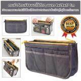 ราคา Smartshopping กระเป๋าจัดระเบียบของใช้ต่างๆ เหมาะสำหรับพกพา สีเทา Easymall เป็นต้นฉบับ