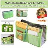 ซื้อ Smartshopping กระเป๋าจัดระเบียบของใช้ต่างๆ เหมาะสำหรับพกพา สีเขียว ถูก