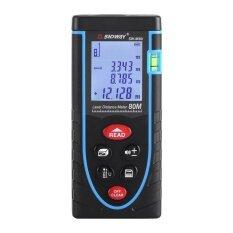 ขาย Sndway Handheld Digital Laser Distance Meter Self Calibration Length Volume Measure Tool 80M Intl ออนไลน์