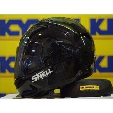 ราคา Snell หมวกกันน็อค Snell รุ่น Ruyki Free Size สีดำเงา Snell เป็นต้นฉบับ