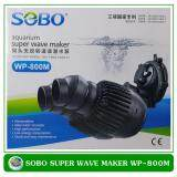 ซื้อ Sobo Super Wave Maker Wp 800M เครื่องทำคลื่นสำหรับตู้ปลาทะเล เหมาะกับตู้ปลาขนาด 48 60 นิ้ว ใหม่