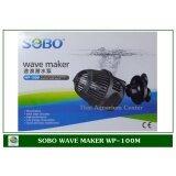 ขาย Sobo Wave Maker Wp 100M เครื่องทำคลื่นสำหรับตู้ปลาทะเล เหมาะกับตู้ปลาขนาด 16 24 นิ้ว