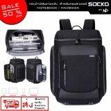 โปรโมชั่น Socko กระเป๋าเป้ เป้สะพายหลัง สะพายโน๊ตบุ๊ค Macbook สีดำซิบดำ สำหรับ Macbook Gamer High Grade 15 6 17 นิ้ว ใน กรุงเทพมหานคร