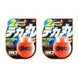 ขาย Soft99 Glaco Roll On X 2 น้ำยาเคลือบกระจก ขนาด120มล แพ็ค2ชิ้น กรุงเทพมหานคร
