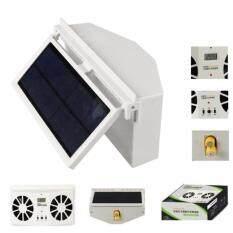 ราคา Solar Auto Cool Fan พัดลม ระบายความร้อน ในรถยนต์ กำลังไฟ 2 วัตต์ Oemgenuine ไทย
