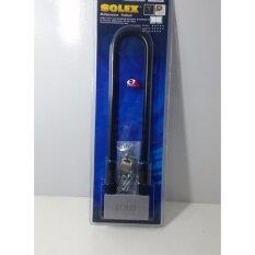 ซื้อ กุญแจล็อคล้อรถ ล็อคโช๊คมอเตอร์ไซด์ Solex 6035 แบบห่วงยาว คล้องประตู ล็อครั้ว ล็อคอาคาร ล็อคโกดัง กุญแจเอนกประสงค์ ถูก กรุงเทพมหานคร