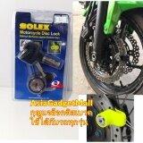 ซื้อ กุญแจล็อคดิสเบรค Solex 9025 สีดำ กุญแจล็อคจักรยานยนต์ มอเตอร์ไซด์ Solex ถูก