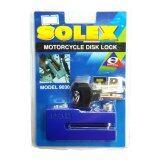 ราคา Solex กุญแจล็อค ดิสเบรค ล็อคดิส รถจักรยานยนต์ มอเตอร์ไซค์ รุ่น 9030 สีน้ำเงิน ที่สุด