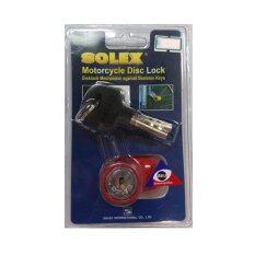 ซื้อ Solex กุญแจ ล็อคจานเบรค มอเตอร์ไซค์ รุ่น 9025 สีแดง ใหม่ล่าสุด
