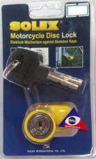 โปรโมชั่น Solex กุญแจ ล็อคจานเบรค มอเตอร์ไซค์ รุ่น 9025 สีเหลือง ใน กรุงเทพมหานคร