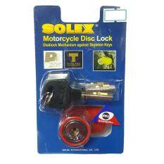 ขาย ซื้อ Solex กุญแจล็อค ล็อคจานเบรค ล็อคดิส มอเตอร์ไซค์ จักรยาน รุ่น 9025 สีแดง ใน กรุงเทพมหานคร
