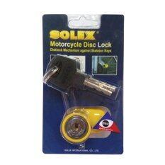 ขาย Solex กุญแจล็อค ล็อคจานเบรค ล็อคดิส มอเตอร์ไซค์ จักรยาน รุ่น 9025 สีเหลือง ใน กรุงเทพมหานคร