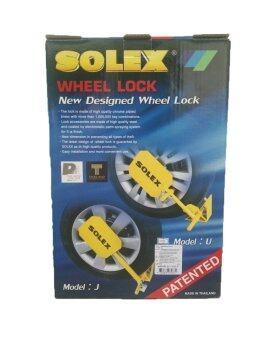 SOLEX ล็อคล้อกันขโมย รุ่น U ขนาด S สำหรับรถเก๋ง