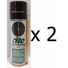 ซื้อ Sonax Cito น้ำยาล้างและรักษาปืนพร้อมผ้าหนังชามัวร์ No 601 Weapon Oil 200 Ml X 2 Sonax ออนไลน์