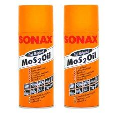 ขาย Sonax น้ำมันครอบจักรวาล ขนาด 400 Ml No 300 แพ็คคู่ กรุงเทพมหานคร ถูก