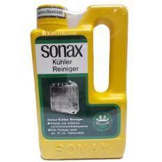 ขาย Sonax น้ำยาล้างหม้อน้ำและขจัดไขมัน Kohler Reiniger No 502 500 Ml ออนไลน์ ใน กรุงเทพมหานคร