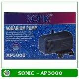 ส่วนลด ปั้มน้ำ Sonic Ap 5000 Sonic กรุงเทพมหานคร
