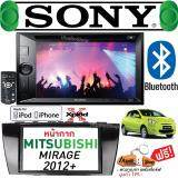 ซื้อ Sony วิทยุติดรถยนต์ จอ2Din วิทยุ2Din จอติดรถยนต์ เครื่องเสียงติดรถยนต์ ตัวรับสัญญาณแบบสเตอริโอ เครื่องเสียงรถยนต์ แบบ2Din บลูทูธ Bluetooth โซนี่ Sony Xav 651Bt พร้อมหน้ากาก มิตซูบิชิ มิราจ Mitsubishi Mirage 2012 ใหม่
