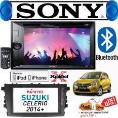 ราคา Sony วิทยุติดรถยนต์ จอ2Din วิทยุ2Din จอติดรถยนต์ เครื่องเสียงติดรถยนต์ ตัวรับสัญญาณแบบสเตอริโอ เครื่องเสียงรถยนต์ แบบ2Din บลูทูธ Bluetooth โซนี่ Sony Xav 651Bt พร้อมหน้ากาก ซูซูกิ เซเลริโอ Suzuki Celerio 2014
