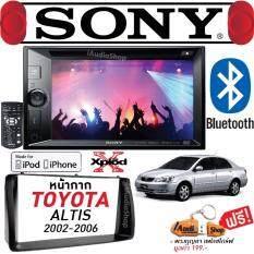 ราคา Sony วิทยุติดรถยนต์ จอ2Din วิทยุ2Din จอติดรถยนต์ เครื่องเสียงติดรถยนต์ ตัวรับสัญญาณแบบสเตอริโอ เครื่องเสียงรถยนต์ แบบ2Din บลูทูธ Bluetooth โซนี่ Sony Xav 651Bt พร้อมหน้ากาก โตโยต้า อัลติส Toyota Altis 02 06 ใหม่