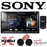 ซื้อ Sony วิทยุติดรถยนต์ จอ2Din วิทยุ2Din จอติดรถยนต์ เครื่องเสียงติดรถยนต์ ตัวรับสัญญาณแบบสเตอริโอ เครื่องเสียงรถยนต์ แบบ2Din โซนี่ Sony Xav W601 ลำโพงทวิตเตอร์ ทวิตเตอร์ Sony ถูก