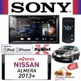 Sony วิทยุติดรถยนต์ จอ2Din วิทยุ2Din จอติดรถยนต์ เครื่องเสียงติดรถยนต์ เครื่องเสียงรถยนต์ แบบ2Din โซนี่ Sony Xav W601 พร้อมหน้ากาก นิสสัน อัลเมร่า Nissan Almera 2013 เป็นต้นฉบับ