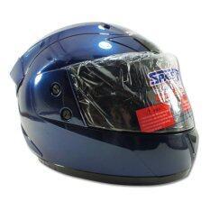 Space Crown หมวกกันน็อค หุ้มคาง รุ่น Fighter สีน้ำเงิน ถูก