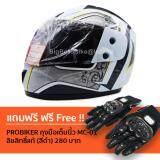 โปรโมชั่น Space Crown หมวกกันน๊อค Fighter ลาย A 16 สีขาว เทา ฟรี Probiker ถุงมือเต็มนิ้ว ลิขสิทธิ์แท้ มูลค่า 280 บาท ใน ไทย