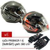 ราคา Space Crown หมวกกันน๊อค รุ่น ฟินิคลาย Sport Touring 2 ใบ สีดำเงา เทา ฟรี ถุงมือเต็มนิ้ว Probiker 1 คู่ ถูก