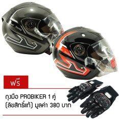 ราคา Space Crown หมวกกันน๊อค รุ่น ฟินิคลาย Sport Touring 2 ใบ สีดำเงา เทา ฟรี ถุงมือเต็มนิ้ว Probiker 1 คู่ ออนไลน์ Thailand