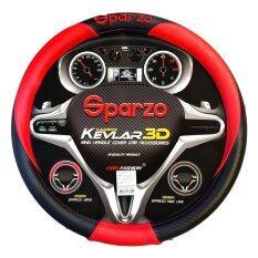 ขาย Sparzo หุ้มพวงมาลัย Kevlar 3D สีดำ แดง ออนไลน์