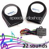 ซื้อ Speed Studio แตร 22 เสียง แตรหลายเสียง แตรเสียงเอคโค่ แตรรถ แตรรถยนต์ แตรหอยโข่ง 12V สีแดง ใน ไทย