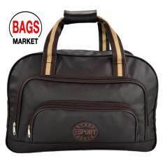 ส่วนลด Sport กระเป๋าเดินทางแบบถือ กระเป๋าแฟชั่น กระเป๋าทรงสปอร์ต กระเป๋าใส่เสื้อผ้า ขนาด 20 นิ้ว Bf91420 1 Brown Cream Bb Shop ใน สมุทรปราการ