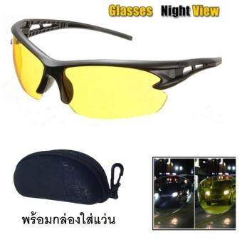 Sports แว่นตาสำหรับขับรถตอนกลางคืน และ ป้องกันแสงทรงสปอร์ต Goggles Sunglasses Driving Riding Sport Glasses UV400