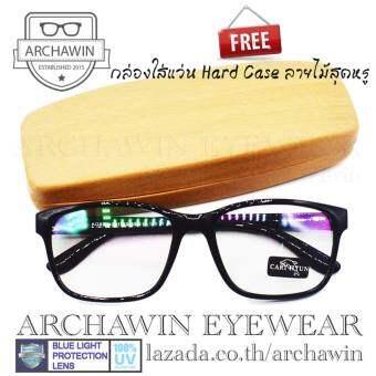 แว่นตากรองแสง แว่นกรองแสง กรอบแว่นตา แฟชั่น เกาหลี ทรง Square รุ่น NOBUNAGA - BLACK (กรองแสงคอม กรองแสงมือถือ ถนอมสายตา ป้องกันรังสียูวี 100%) แถมฟรี กล่องใส่แว่น Hard Case ลายไม้สุดหรู
