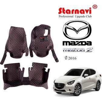 Starnavi พรมปูรถยนต์ มาสด้า2 Mazda2 สีดำ14-16