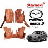 ขาย Starnavi พรมปูรถยนต์ มาสด้า3 Mazda3 สีน้ำตาล 14 17 Starnavi ผู้ค้าส่ง