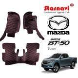 ทบทวน Starnavi พรมปูรถยนต์ มาสด้า Mazda Bt50 Open Cab สีดำ 15 16