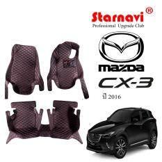 ราคา Starnavi พรมปูรถยนต์ มาสด้า Mazda Cx 3 สีดำ 15 16 ราคาถูกที่สุด
