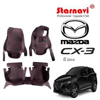 Starnavi พรมปูรถยนต์ มาสด้า Mazda CX-3 สีดำ 15-16