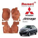 ซื้อ Starnavi พรมปูรถยนต์ Mitsubishi Attrage สีน้ำตาล 13 17 A301 กรุงเทพมหานคร